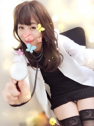 「Tくん?」10/21日(日) 20:25 | まいかの写メ・風俗動画