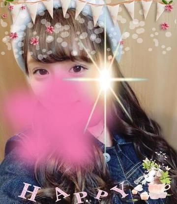 「ご予約のEさん♪」10/21日(日) 20:27 | みかんの写メ・風俗動画