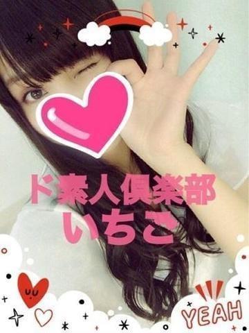「御徒町のUさん☆」10/21日(日) 20:29 | いちごの写メ・風俗動画