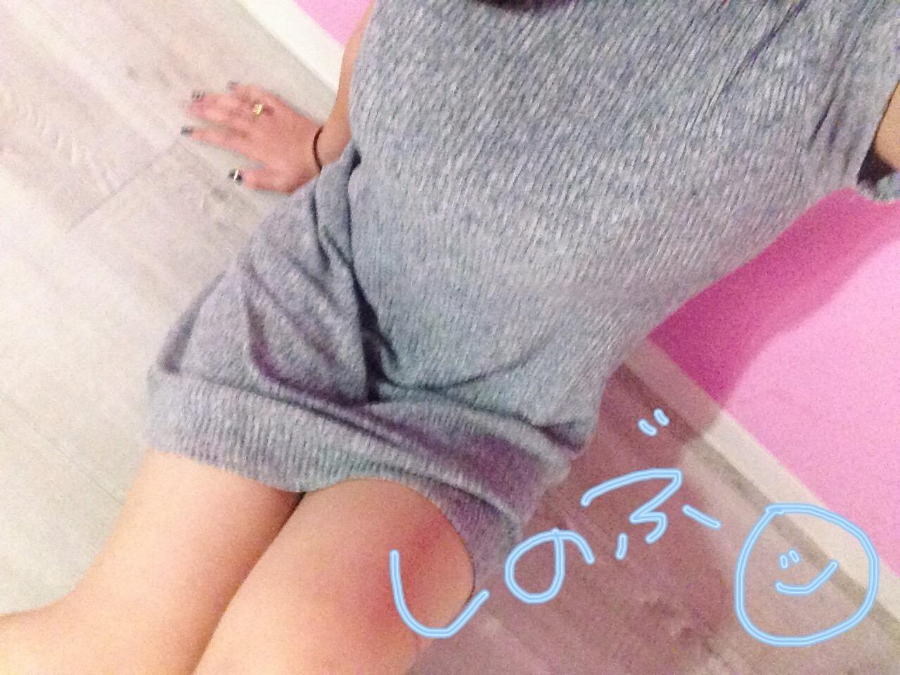「*.お礼」10/21日(日) 20:53 | しのぶの写メ・風俗動画