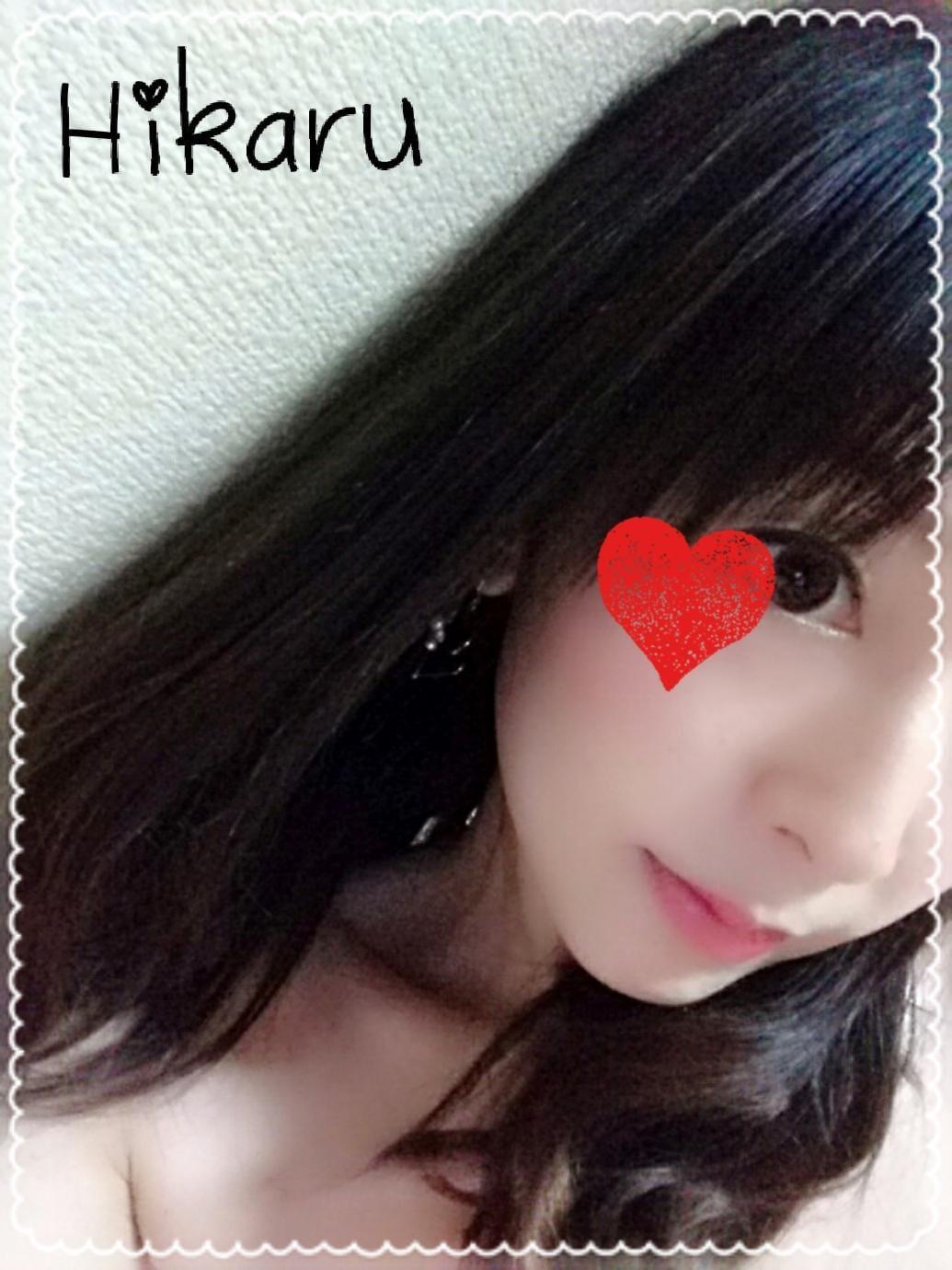 「ひかるです。」10/21(日) 21:19 | 香坂ひかるの写メ・風俗動画