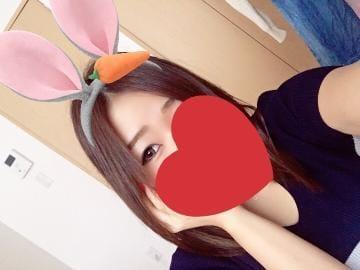 「ありがとう??」10/21(日) 21:21 | 青山れいの写メ・風俗動画