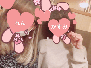 れん「日曜日!!!」10/21(日) 21:46 | れんの写メ・風俗動画