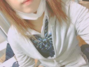 「待機なうですww」10/21(日) 22:28   アイラの写メ・風俗動画