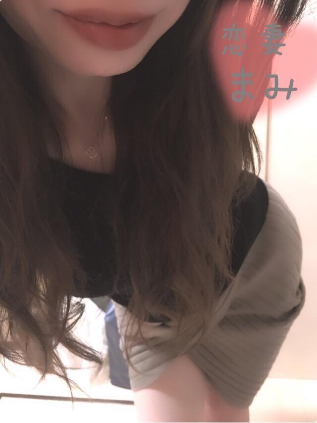 「*リフレッシュ*」10/21(日) 22:46 | マミの写メ・風俗動画