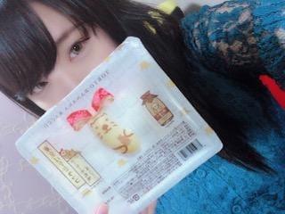 「yuzu」10/22日(月) 00:30 | ユズの写メ・風俗動画