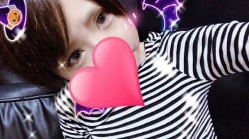 「おれい(´∩ω∩`*)!」10/22(月) 00:38 | エリナの写メ・風俗動画