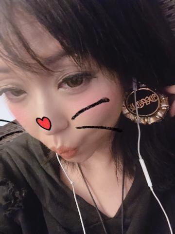 「お礼でございます」10/22(月) 00:45   後藤結愛の写メ・風俗動画