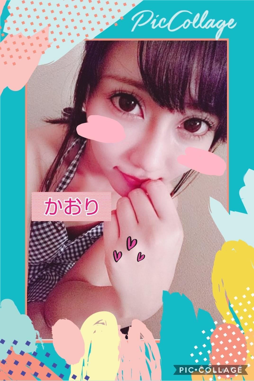 「☆★最後にお知らせがあります★☆」10/22(月) 01:25 | かおりの写メ・風俗動画
