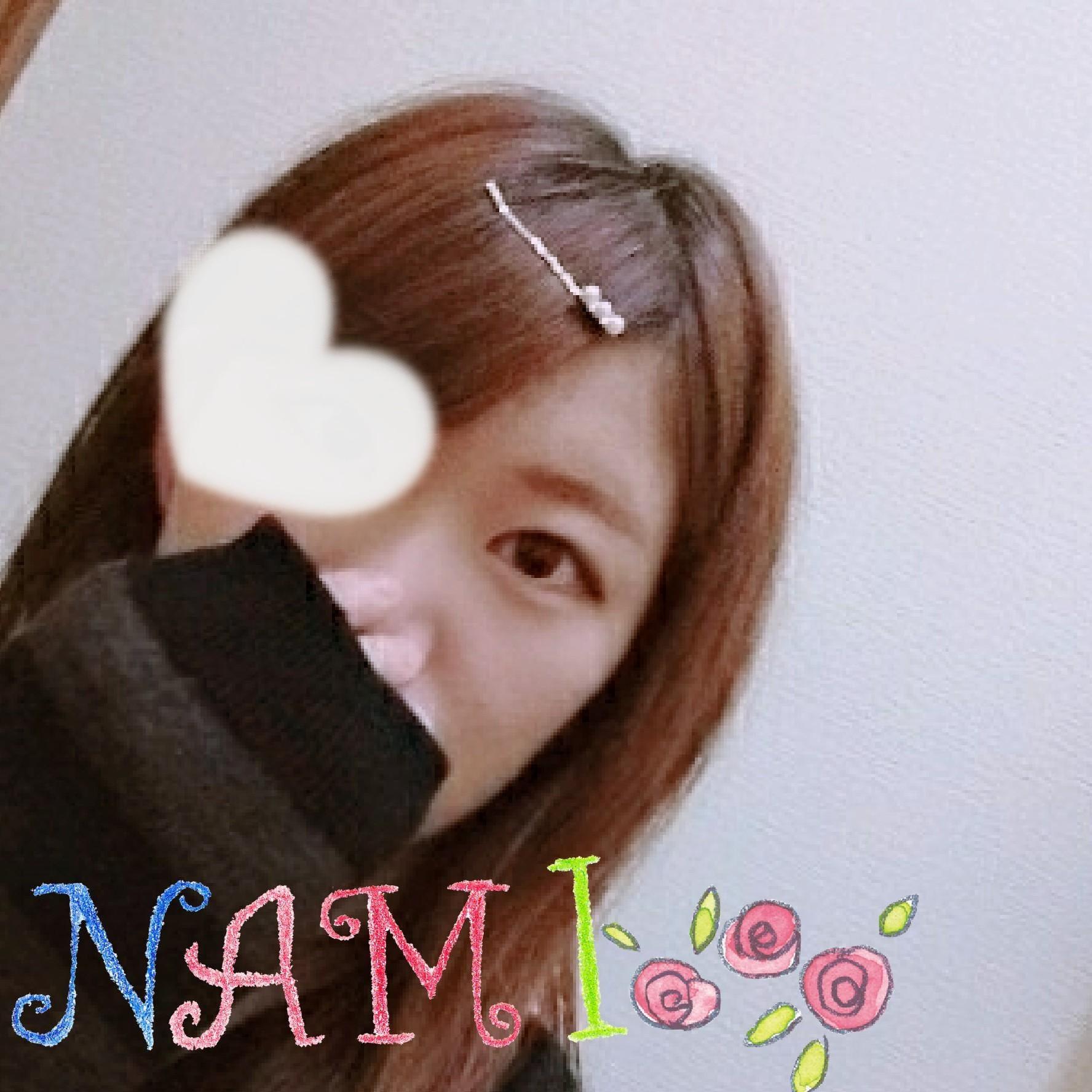 「こんばんわ♡」10/22(月) 02:06   なみの写メ・風俗動画