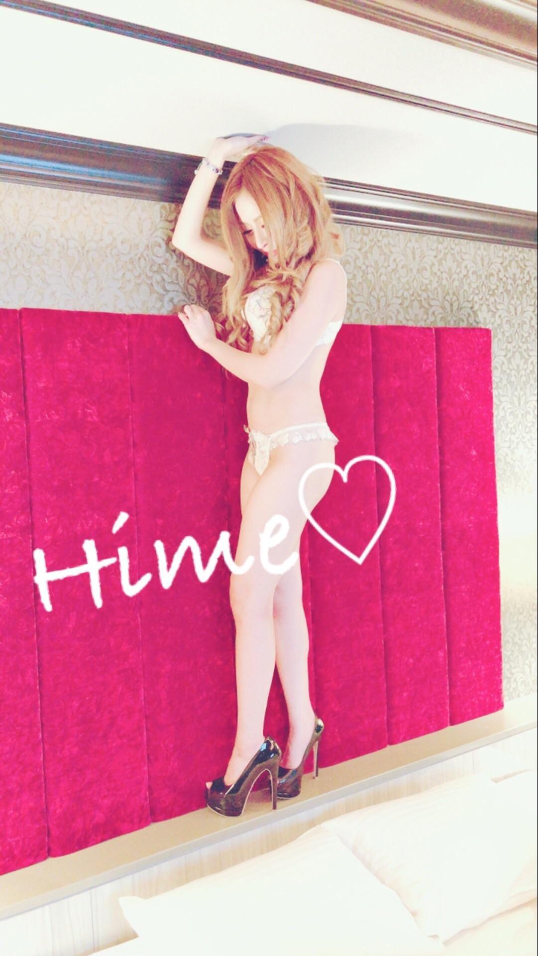 「Mozのお客様」10/22日(月) 02:12 | 姫にゃん♡♡某モデル所属!の写メ・風俗動画