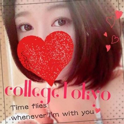 ゆうみ「ご予約のお兄さん♡」10/22(月) 03:49 | ゆうみの写メ・風俗動画