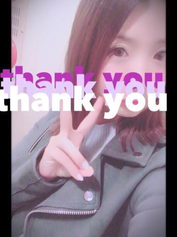 みいな「今日もご予約」10/22(月) 03:50 | みいなの写メ・風俗動画
