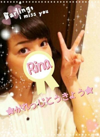 りな「巫女さん久しぶりに着た♡」10/22(月) 04:29 | りなの写メ・風俗動画