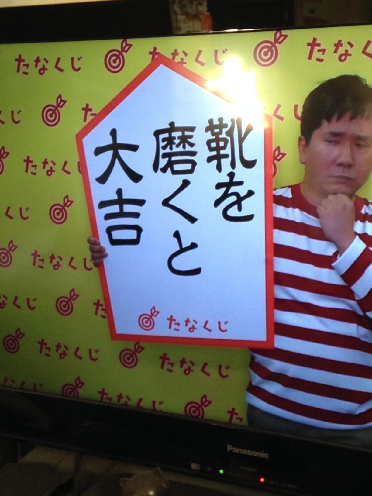 「月曜日恒例」10/22(月) 07:51 | あけみの写メ・風俗動画
