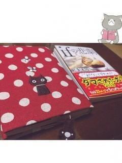 「最近買ったブックカバーが」10/22(月) 09:20 | こころの写メ・風俗動画