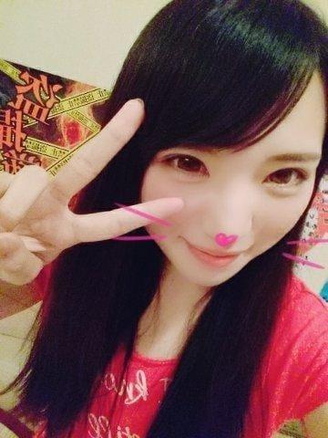 「たーいーきー」10/22(月) 10:47   ゆり【美乳】の写メ・風俗動画