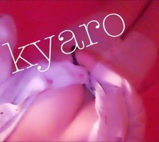 キャロ「116.出勤ですっ!」10/22(月) 11:41 | キャロの写メ・風俗動画
