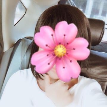 「昼間だけど、、」10/22(月) 13:00 | さくらの写メ・風俗動画