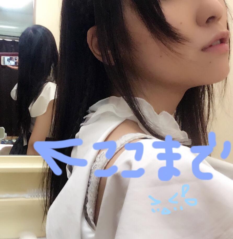 「めっちゃ髪が伸びてるー('ω')」10/22(月) 13:41 | Kokona(ここな)の写メ・風俗動画