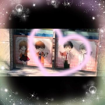 「【?さくら?】」10/22日(月) 13:45 | 工藤結希の写メ・風俗動画