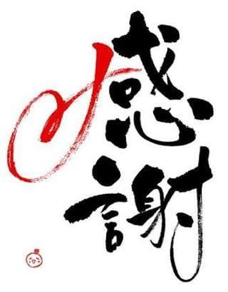 「お詫び&イベント3日目終了♪」10/22(月) 16:12   りょうの写メ・風俗動画