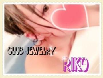 Riko(りこ)「2/6 19:45 お礼&出勤日★」02/09(木) 17:01 | Riko(りこ)の写メ・風俗動画