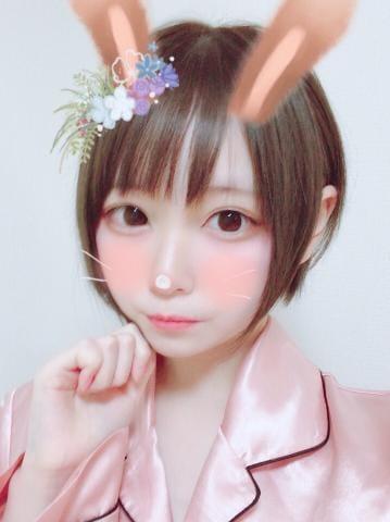「先日のお礼」10/22(月) 18:14 | アリスの写メ・風俗動画