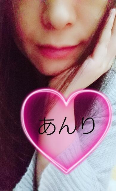「みなさま☆」10/22(月) 19:13 | 新人あんりの写メ・風俗動画
