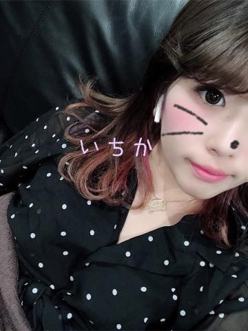 「いちかの1日?.*」10/22(月) 19:57   一華~イチカの写メ・風俗動画