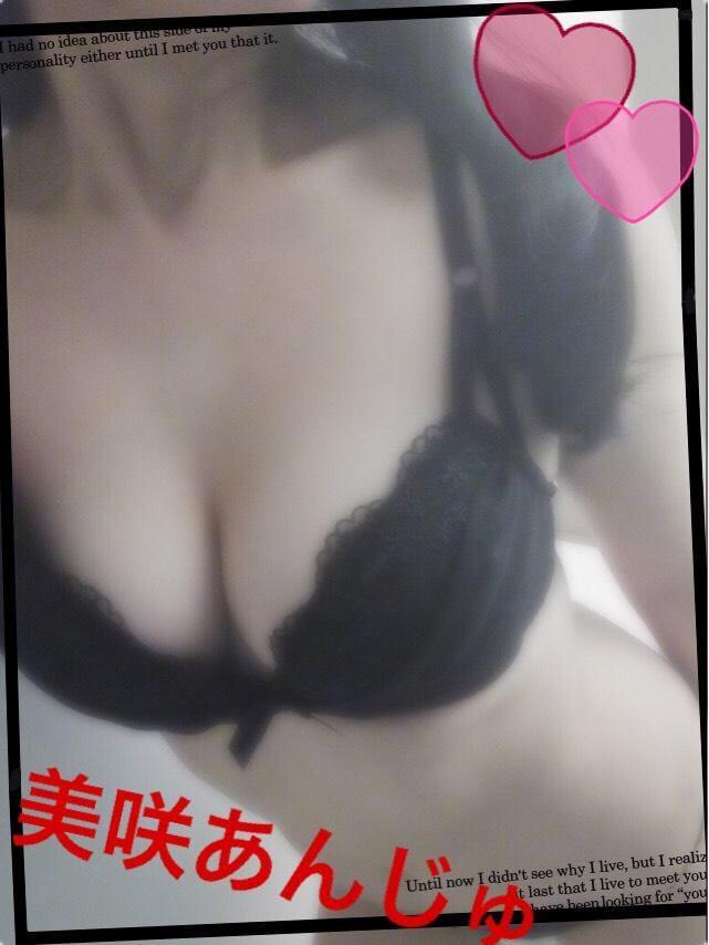 美咲あんじゅ「ご挨拶」10/22(月) 20:03 | 美咲あんじゅの写メ・風俗動画