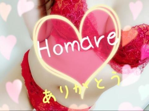 「こんばんは」10/22(月) 20:26 | 穂希(ほまれ)の写メ・風俗動画