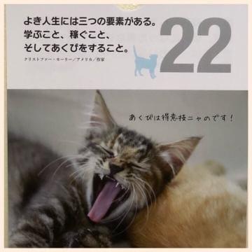 「今お店にいるよ」10/22日(月) 20:39 | ななみの写メ・風俗動画