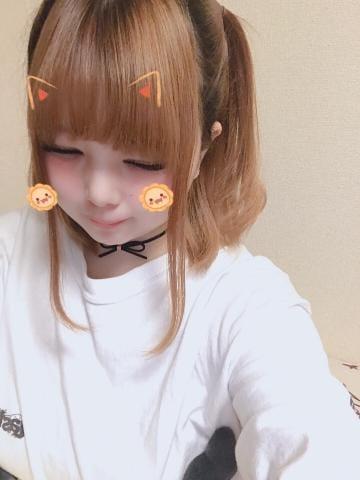 仲根ゆりか ~YURIKA~「?出勤」10/22(月) 20:42   仲根ゆりか ~YURIKA~の写メ・風俗動画