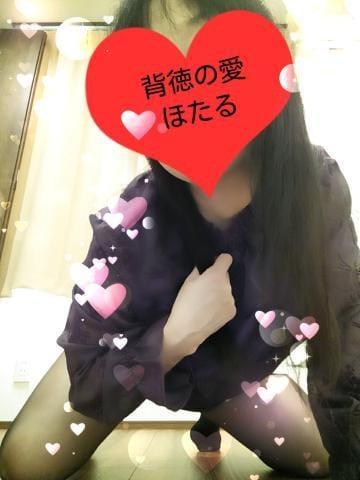 ほたる奥様「おやすみ〜」10/22(月) 23:05 | ほたる奥様の写メ・風俗動画