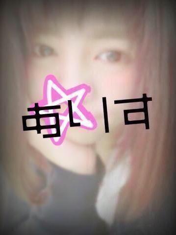 「お知らせ??」10/22(月) 23:10 | おと-oto-の写メ・風俗動画