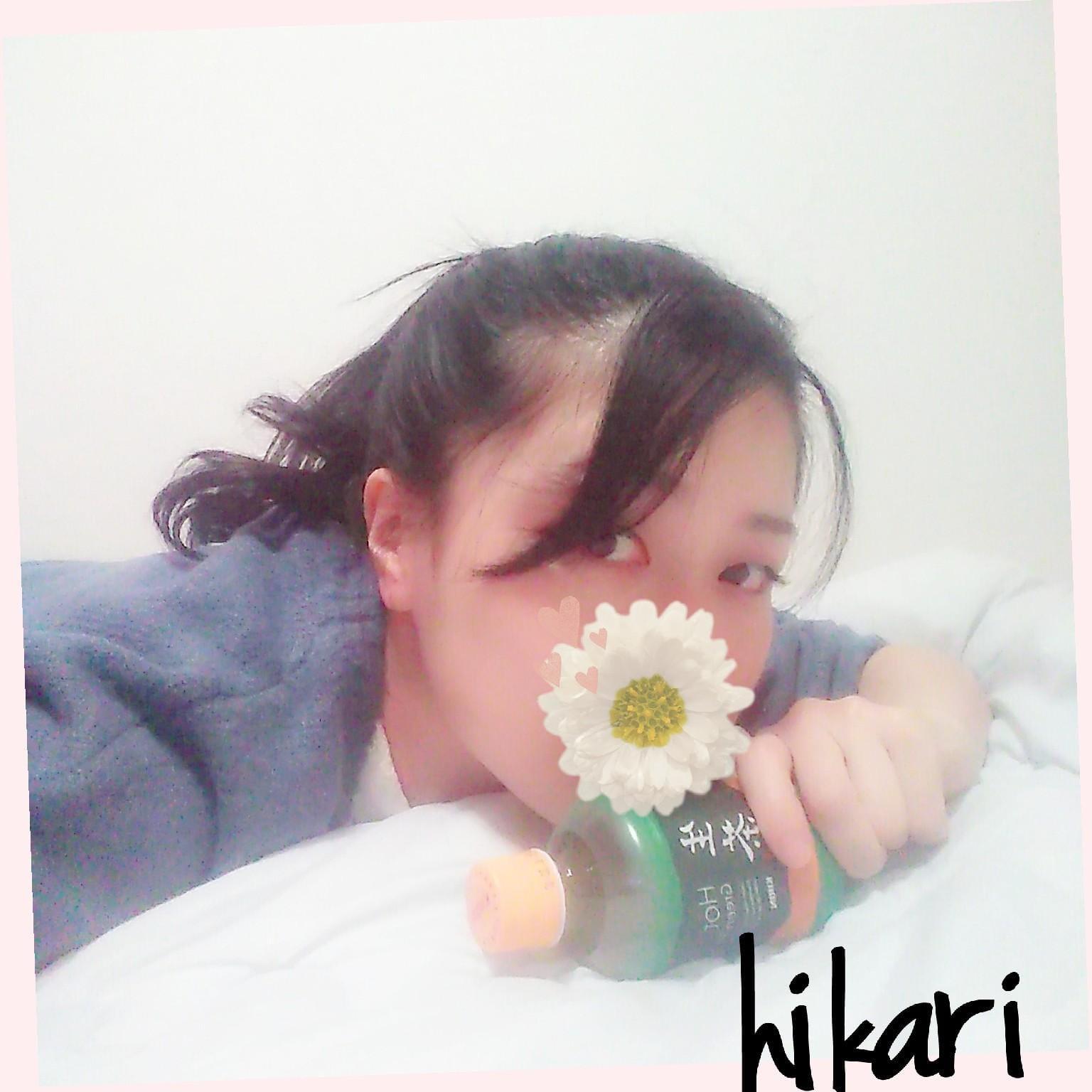 「お礼♡hくんへ」10/23(火) 00:10 | ひかりの写メ・風俗動画