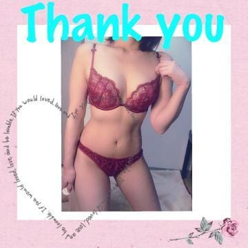 いちる「ありがとうございました。」10/23(火) 01:00 | いちるの写メ・風俗動画