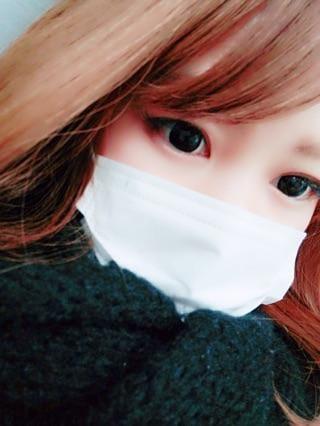 麻月りっか「出勤してます!」10/23(火) 01:08   麻月りっかの写メ・風俗動画