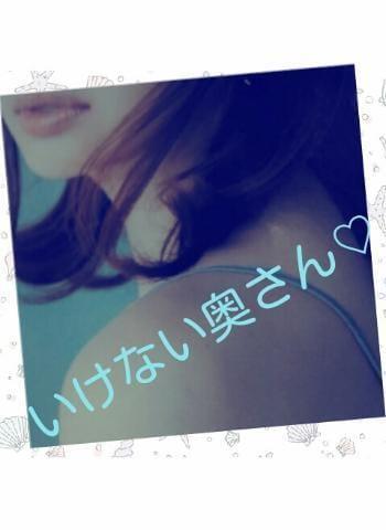 まきさん「お礼☆」10/23(火) 03:20   まきさんの写メ・風俗動画