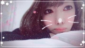 「*いどうちゅ*」10/23(火) 03:40 | Suzuの写メ・風俗動画