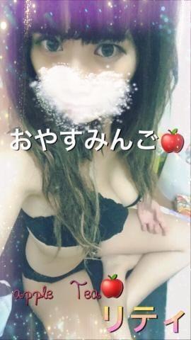 「受付おしまーい」10/23(火) 03:50 | リティの写メ・風俗動画