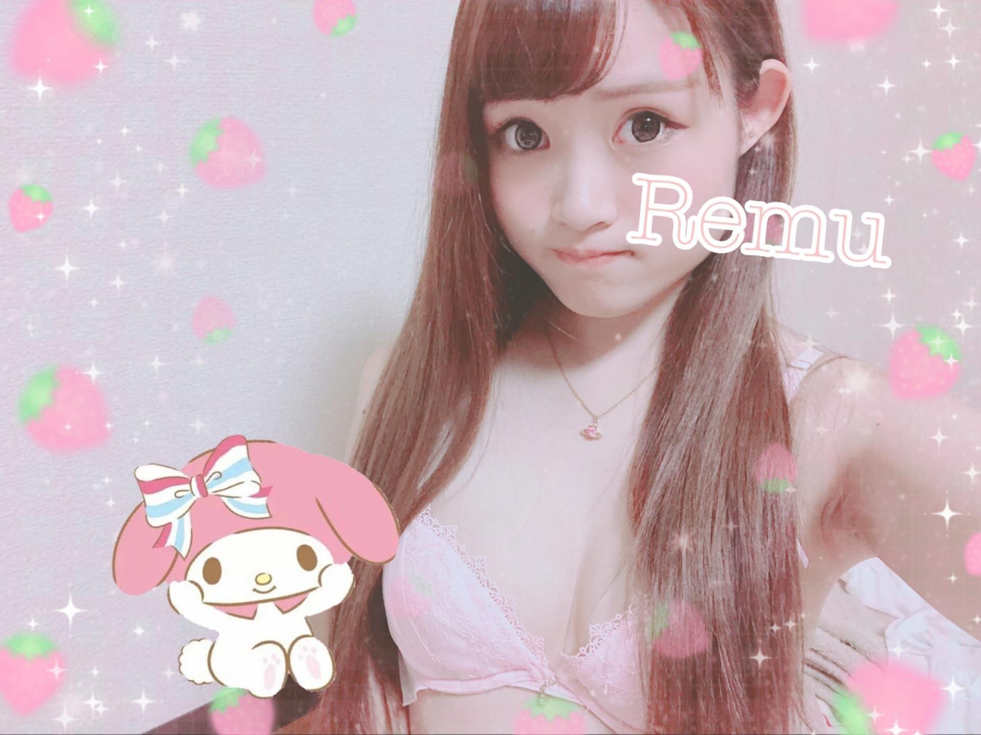 「♡ありがとうございます♡」10/23(火) 04:10   れむの写メ・風俗動画