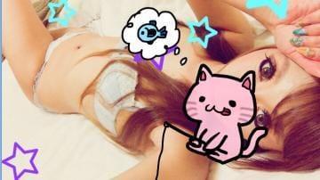 「お礼♡」10/23(火) 05:37   ルカの写メ・風俗動画