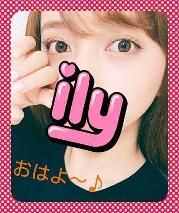 「今日は9時から☆」10/23日(火) 07:50 | あずさの写メ・風俗動画