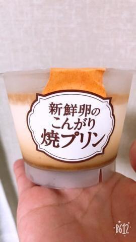 すみれ「3日目^ ^」10/23(火) 08:00 | すみれの写メ・風俗動画