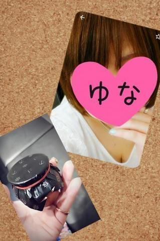 「今日から俺は」10/23(火) 08:40 | ゆなの写メ・風俗動画