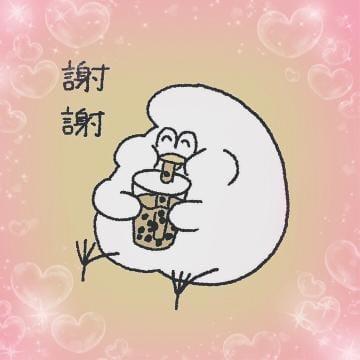 「♪」10/23(火) 10:47   新人せつなの写メ・風俗動画