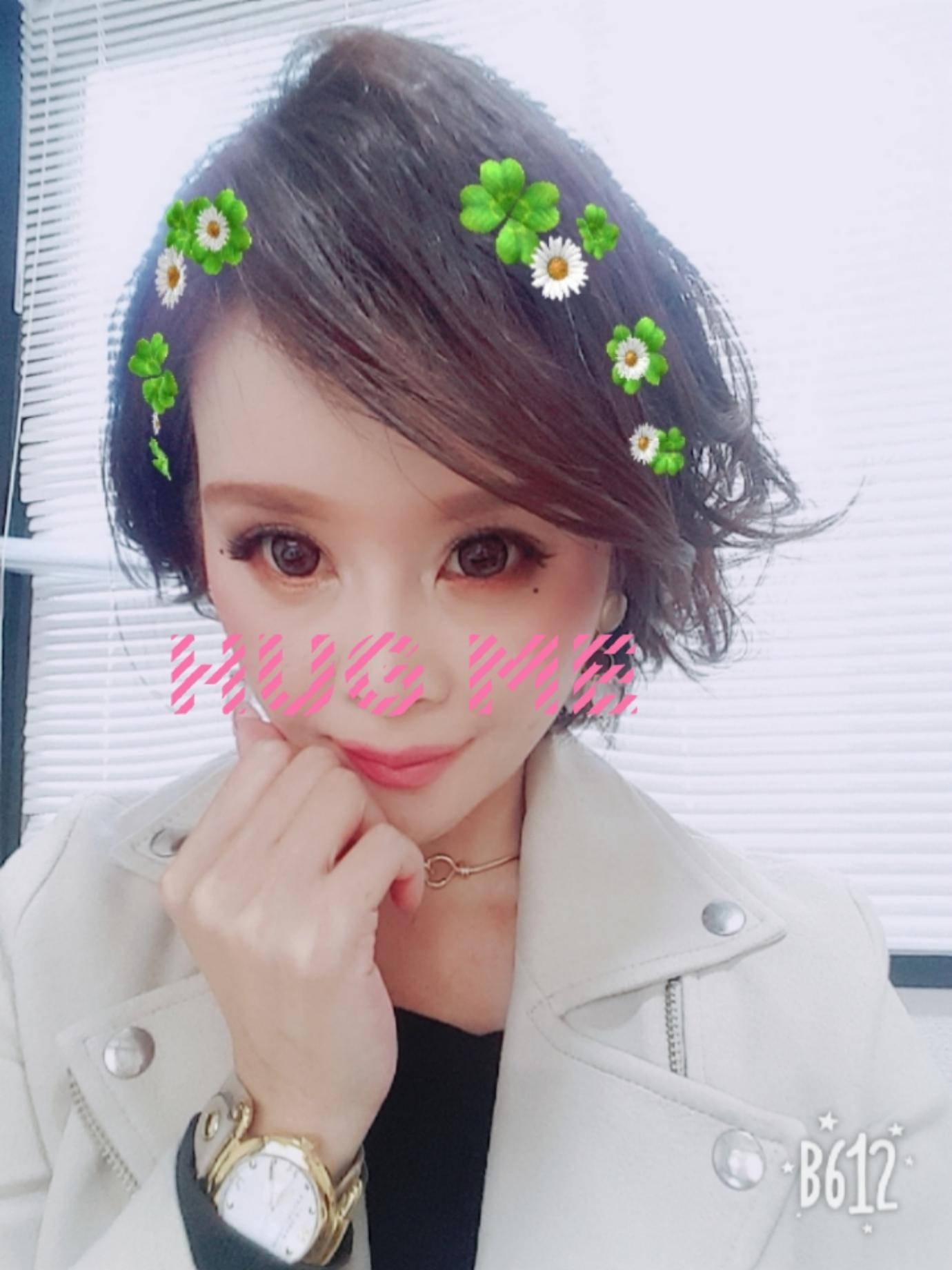 えりか「到着〜♡」10/23(火) 11:59 | えりかの写メ・風俗動画