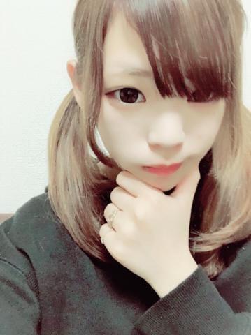 「お疲れ様?」10/23(火) 12:50   りりの写メ・風俗動画